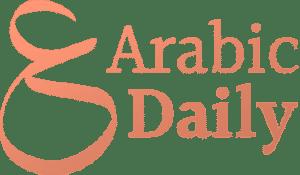 Learn Arabic Daily